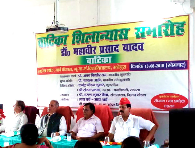 Dr.Madhepuri , Honourable V.C. Registrar, Dean Faculty of Science & others in