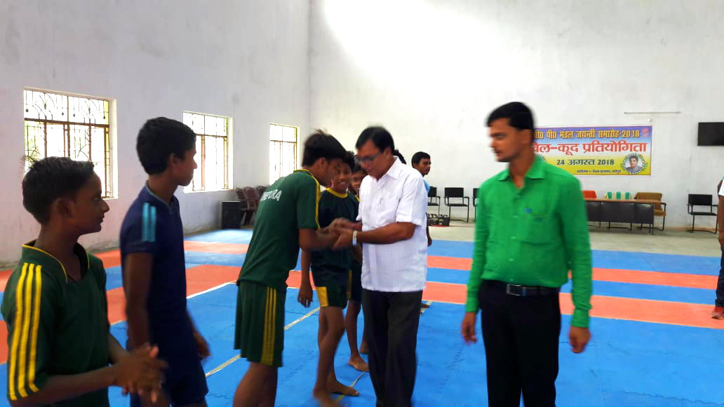 Samajsevi Dr.B.N.Yadav Madhepuri Sachiv Arun Kumar & all the Kabaddi Players inside BP Mandal Indoor Stadium.