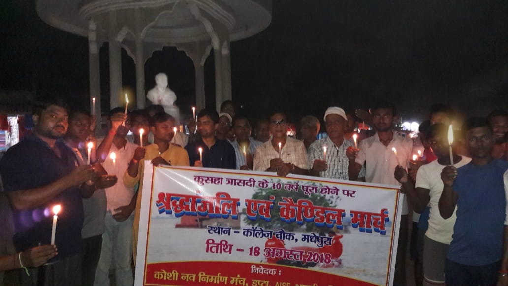 Samajsevi Dr.Bhupendra Madhepuri with Prof. S.K. Yadav, Convenor Mahendra Yadav & Iptakarmies Subhash Chandra, Turbasu & others paying homage to victims of Kusha Trashadi-2008.