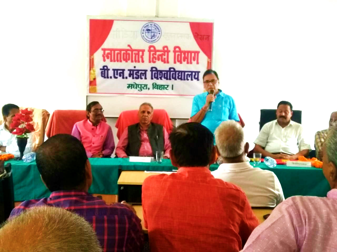 Dr.Madhepuri addressing the seminar on
