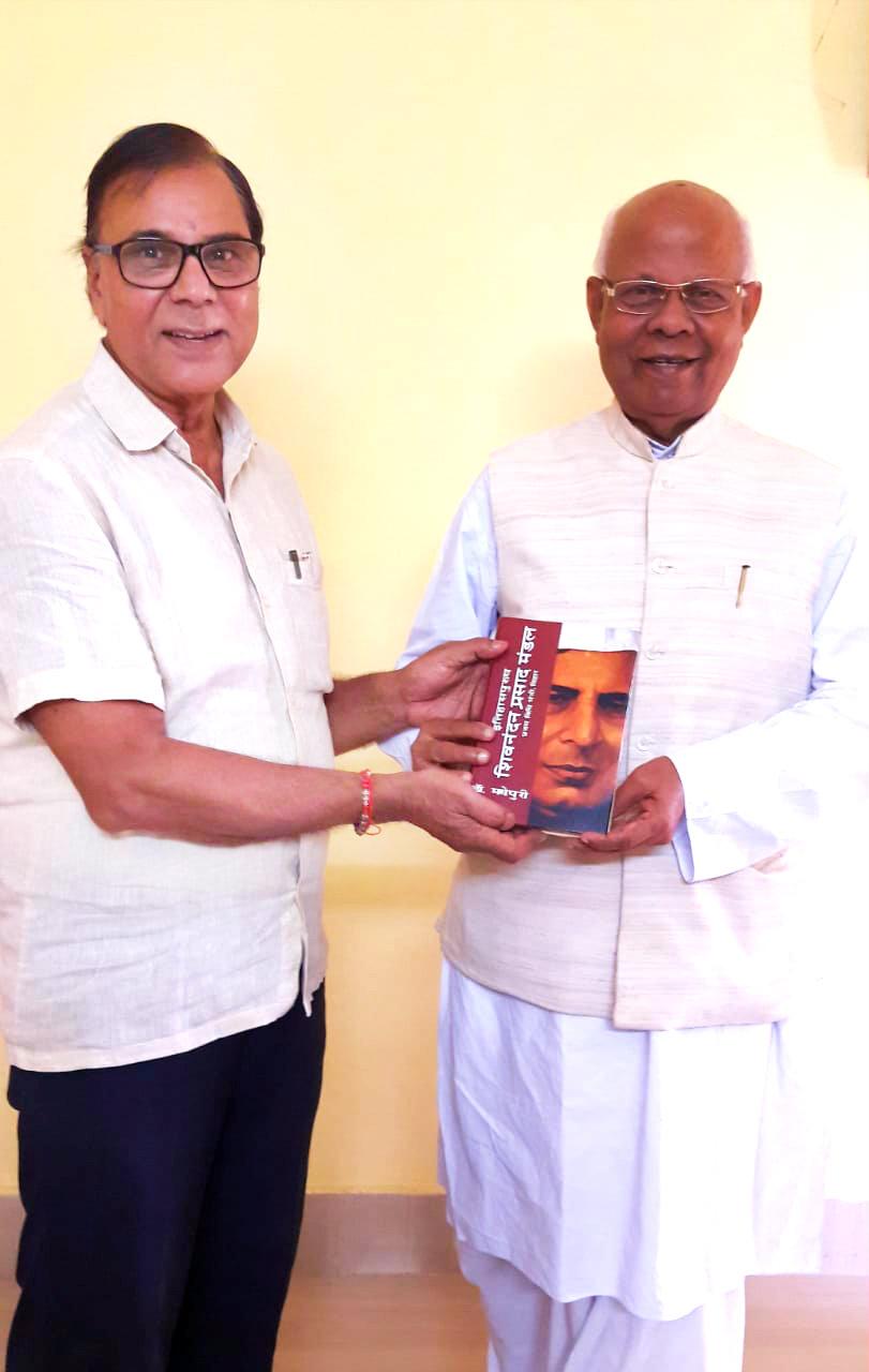 Sahityakar Dr.Madhepuri presenting his book
