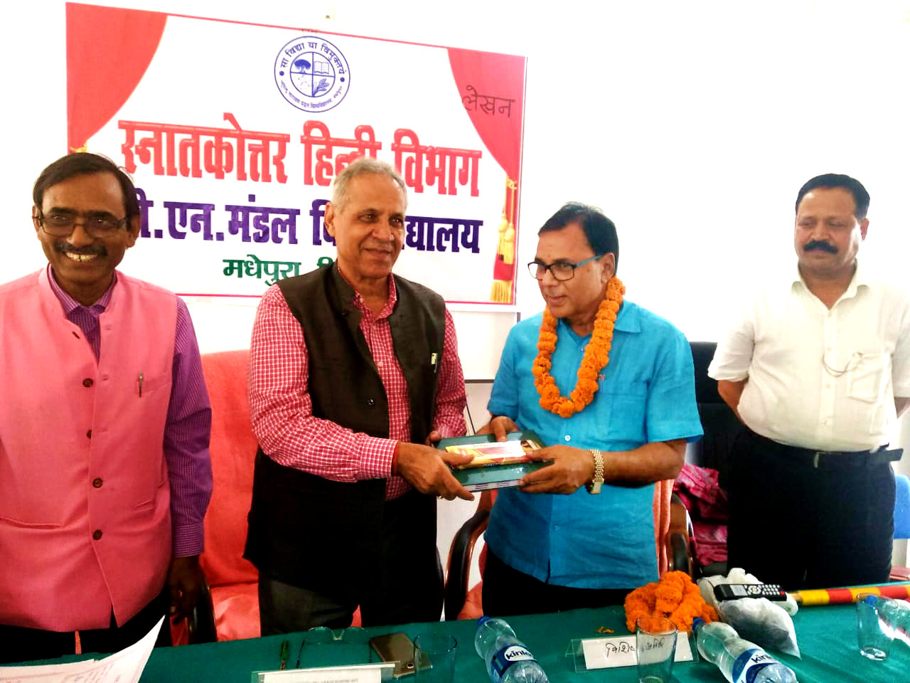 Dr.Madhepuri, for his acts of Philanthropy receiving honour from Vice-Chancellor Prof.(Dr.) Awadh Kishor Ray along along with Pro-VC Dr.Farooque Ali, Registrar Colonel Neeraj Kumar, HOD-Hindi Dr.Sita Ram Sharma on the occasion of a seminar organised by P.G. Hindi at North Campus of BNMU , Madhepura.