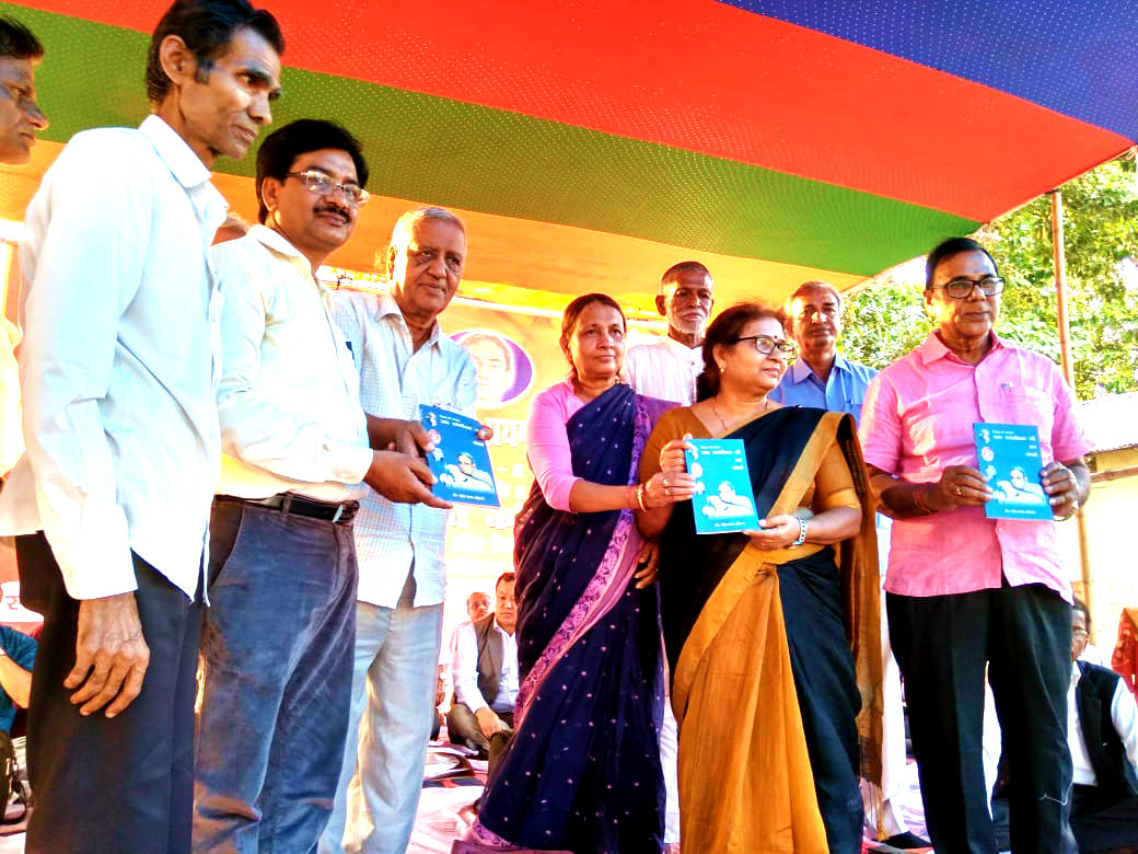 A Group of Sahityakar Dr.Bhupendra Madhepuri , Dr.Shanti Yadav, Dr.Alka Verma, Prof.S.K.Yadav along with Rashtriya Mahasachiv Shri Mahendra Nr. Pankaj, Zila Sachiv Shri Gajendra Kumar attending Lokarpan Karyakaram of a book on Reservation written by Dr.Mahesh Prasad Ahirwar, Associate Professor of Ancient History in B.H.U.