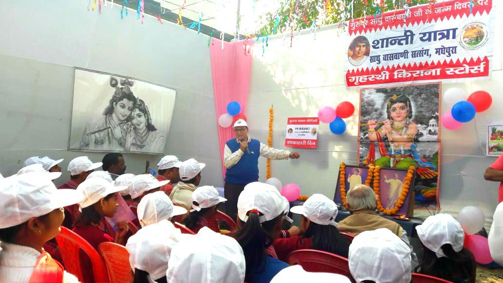 Dr.Madhepuri addressing Sadhu TL Vaswani's Jayanti Samaroh organised by Nirmal-Kiran & others at Madhepura.