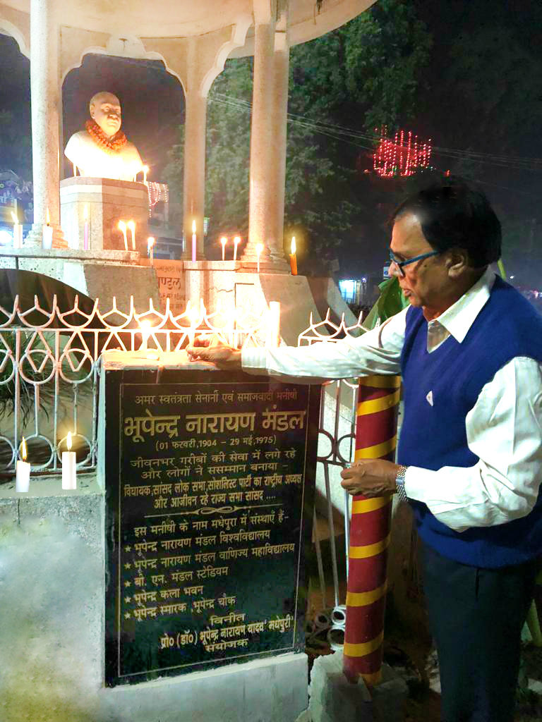 Celebration of Jyoti Parv at Bhupendra Chowk Madhepura.