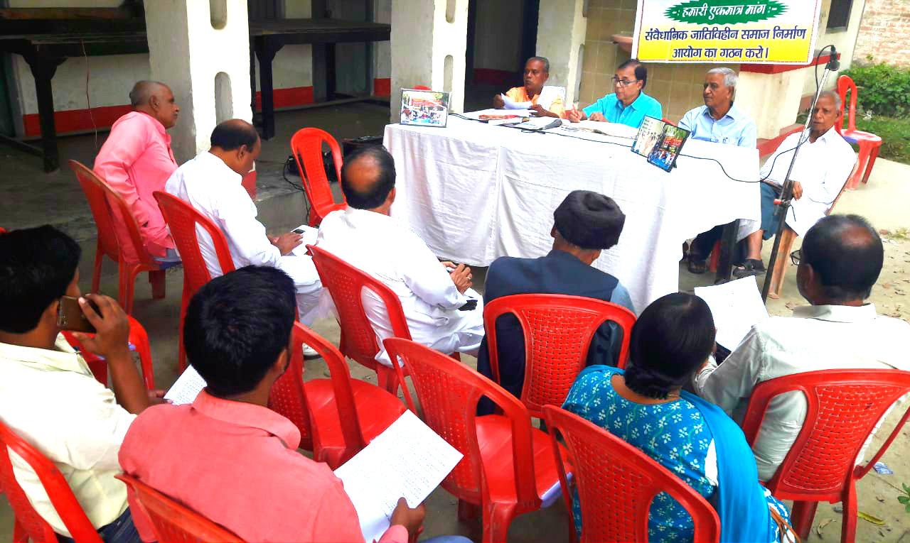 Dr.Bhupendra Madhepuri along with Prof.Shachchindra, Prof.S.K.Yadav, Prof.Sachchidanand, Dr.K.K.Mandal, Dr.Alok Kumar, Dashrath Prasad Singh, Jaikant Yadav & others attending