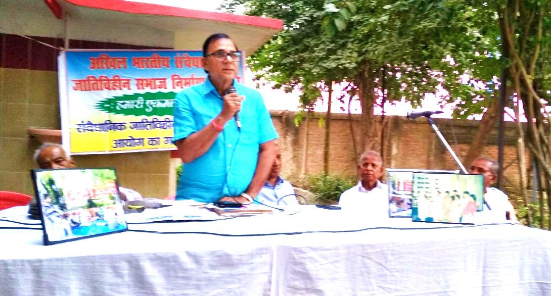 Samajsevi Sahityakar Dr.Madhepuri addressing......Jativihin Samaj Nirman Samiti meeting at Madhepura.