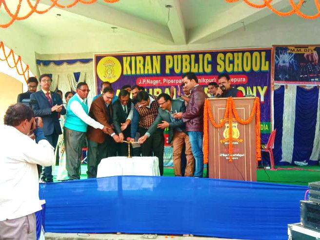 University Professor of Physics Dr.Bhupendra Narayan Yadav Madhepuri, Pro-VC Dr.Farooque Ali, DM Shri Navdeep Shukla (IAS), DEO Shri Ugrash Prasad Mandal & others inaugurating