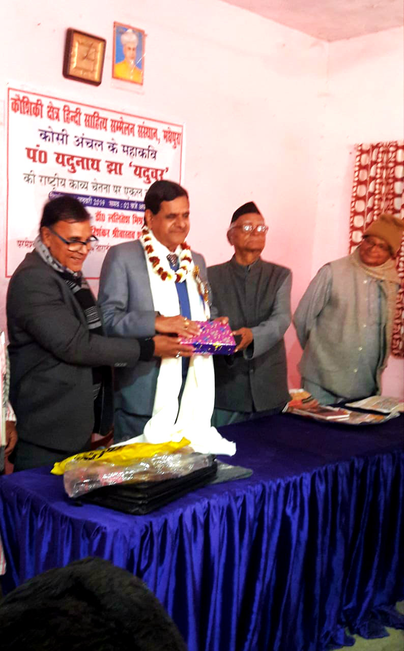 Dr.Madhepuri along with Sahityakar Shalabh & Sudhakar paying honour to Dr.Lalitesh Mishra on the occasion of his extra-ordinary speech on grand freedom fighter Pt. Yadunath Jha