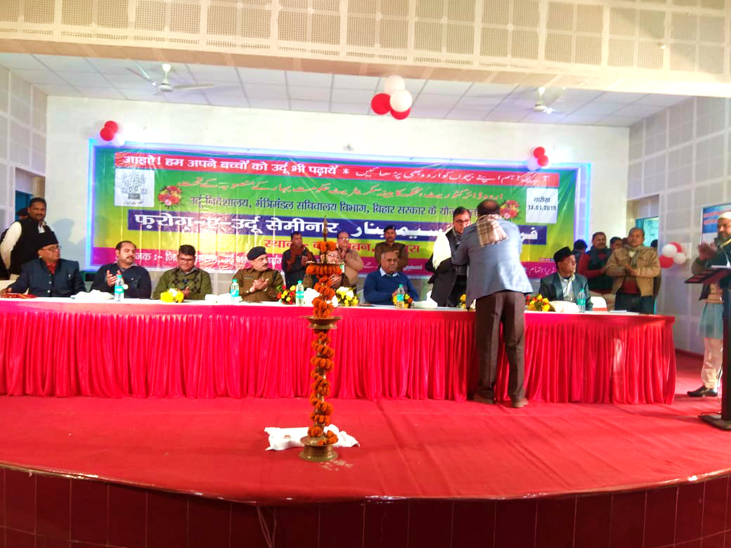 Dr.Madhepuri is being honoured with Shawl & Bouquet by Senior Deputy Magistrate Allama Mukhtar in presence of DM , SP, DDC, NDC and others before inauguration.