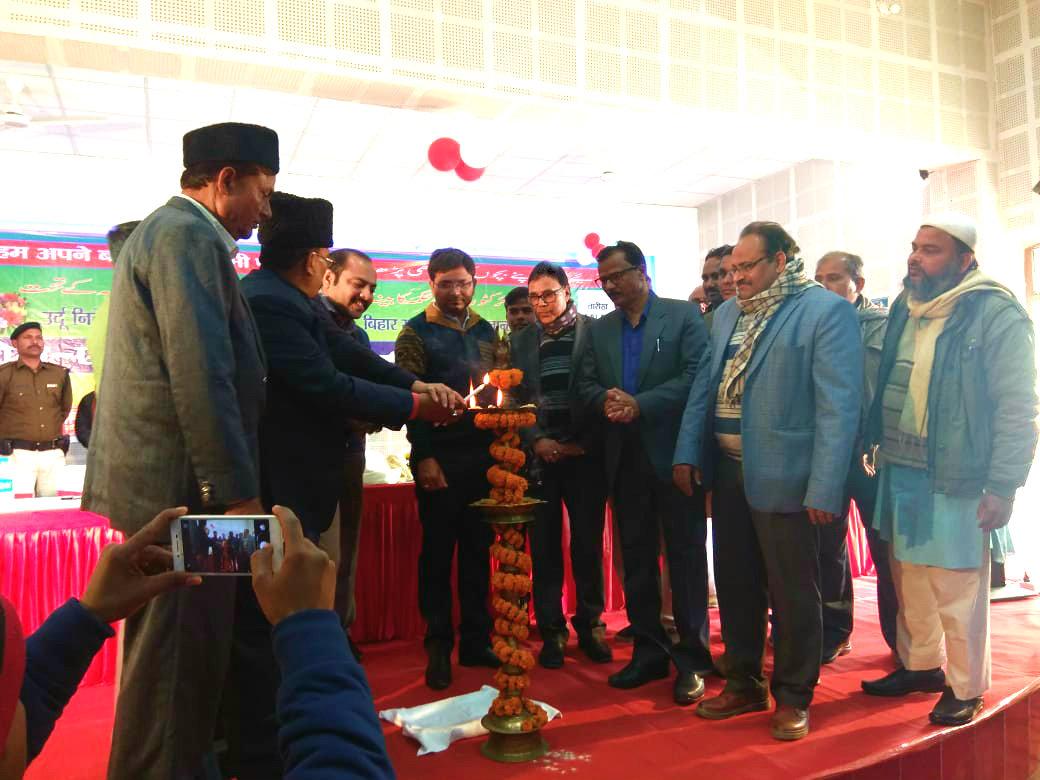 Samajsevi Dr.Bhupendra Madhepuri along with DM Navdeep Shukla , SP, DDC , NDC and others inaugurating 'Farog - E - Urdu' Seminar at Bhupendra Kala Bhawan Madhepura .