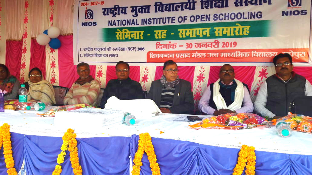 Samajsevi-Sahityakar Dr.B.N.Yadav Madhepuri along with Pracharya Santosh Kumar, Md.Shakeel Ahmad & others attending Samapan Samaroh of National Institute of Open Schooling at S.N.P.M. +2 School Madhepura.