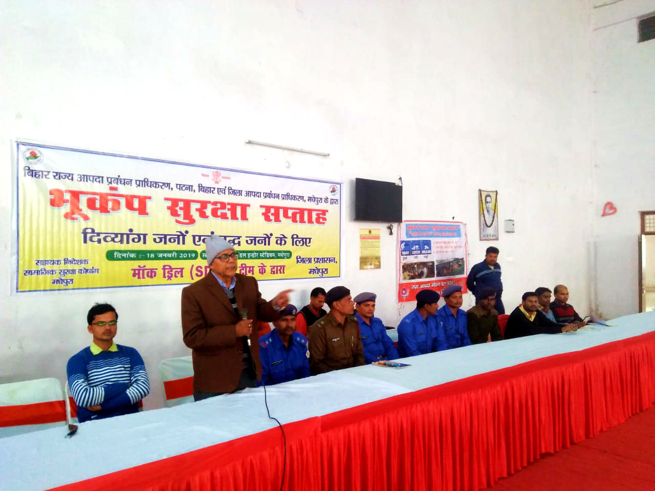 Dr.Madhepuri giving inaugural speech at the event of