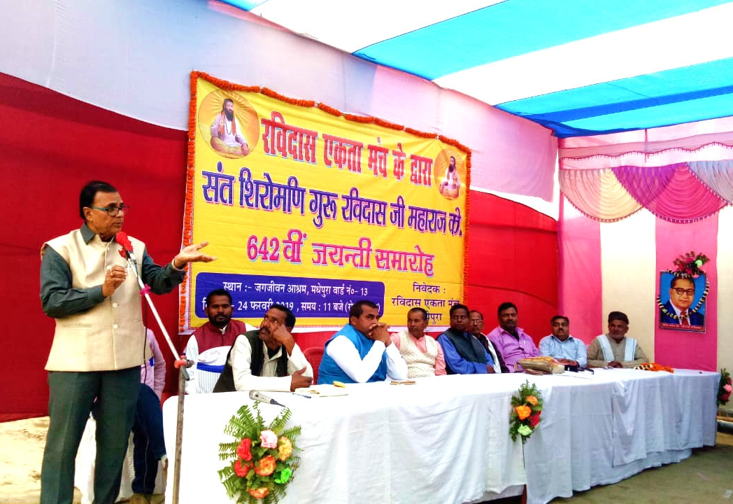 Samajsevi Dr.Madhepuri addressing the dignitaries from Madhepura distt. & huge gathering on the ocassion of the 642nd Birth Anniversary of Sant Ravidas organised by Madhepura Zila Ravidas Ekta Manch.