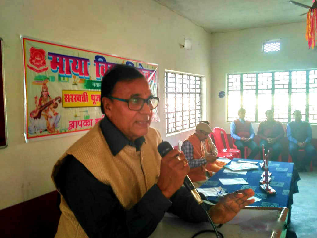 Dr.Madhepuri addressing the students & teachers on the occasion of Saraswati Pooja & Science Exibition organised at Maya Vidya Niketan Madhepura.