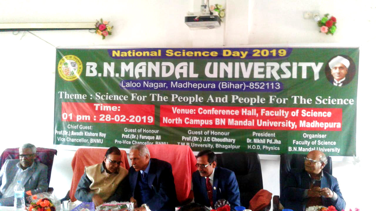 Dr.Madhepuri having a talk with Vice-Chancellor Dr.A.K.Roy on National Science Day 2019 organised at North Campus by faculty of Science along with Pro-VC Dr.Farooque Ali, DSW Dr.S.M.Yadav & HOD (Physics) Dr.Nikhil Prasad Jha.