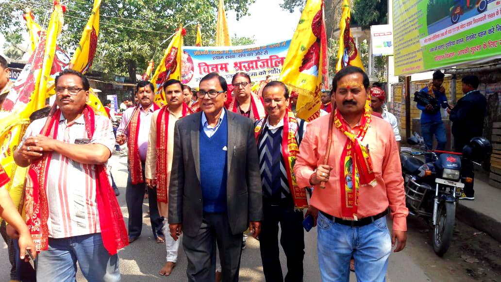 Samajsevi Sahityakar Bhupendra Narayan Madhepuri attending Pulwama Shahid Shradhanjali Programme organised by Shyam Sakha Sangh Madhepura.