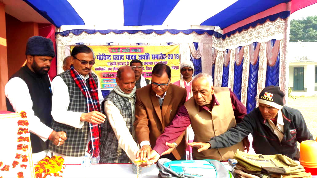 Dr.B.N.Yadav Madhepuri along with Pro-VC Dr.K.K.Mandal, Raghu Nath Yadav, Bijendra Pd.Yadav, MLC Vijay Kumar Verma, Social Worker Dhyani Yadav & others inaugurating 85th Birth Anniversary Function of Rashtrapati Prize Winner Teacher Govind Prasad Yadav at Rasbihari School Campus Madhepura.