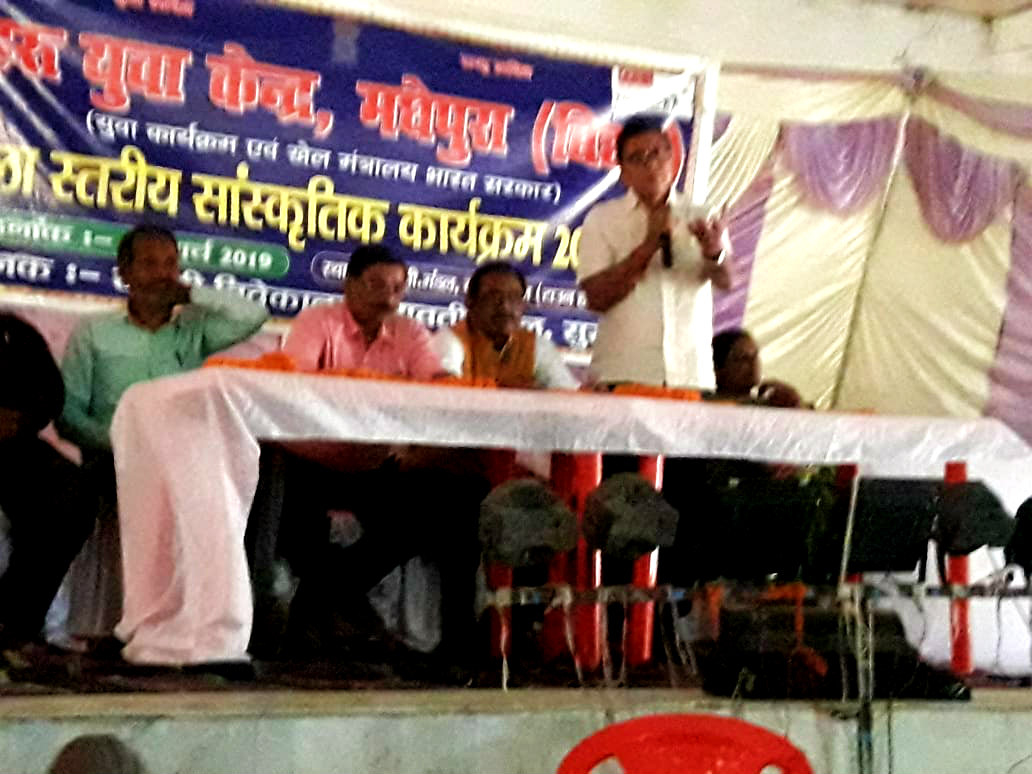 Dr.Madhepuri delivering speech on Revival of Ancient Culture at BP Mandal Nagar Bhawan.