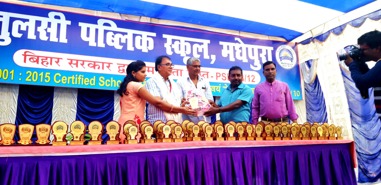 Samajsevi Dr.Bhupendra Narayan Madhepuri attending Samman Samaroh Ceremony organised by the team of Tulsi Public School at Madhepura.