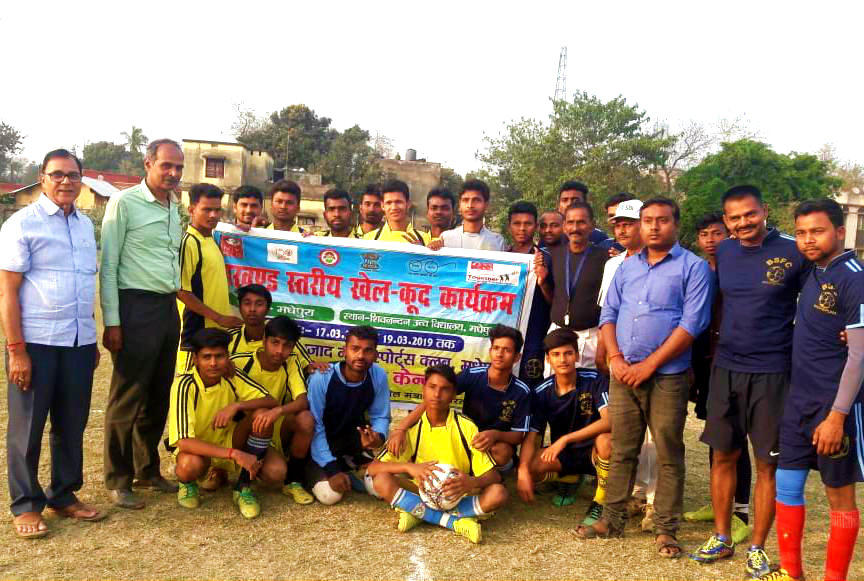 Dr.Bhupendra Narayan Yadav Madhepuri along with District Co-ordinator Ajay Kumar Gupta, Football Players of Lions Club & Madhepura New Town Club with Anil Raj, Pradeep Singh, Rohit Kumar at S.N.P.M. School Field Madhepura.