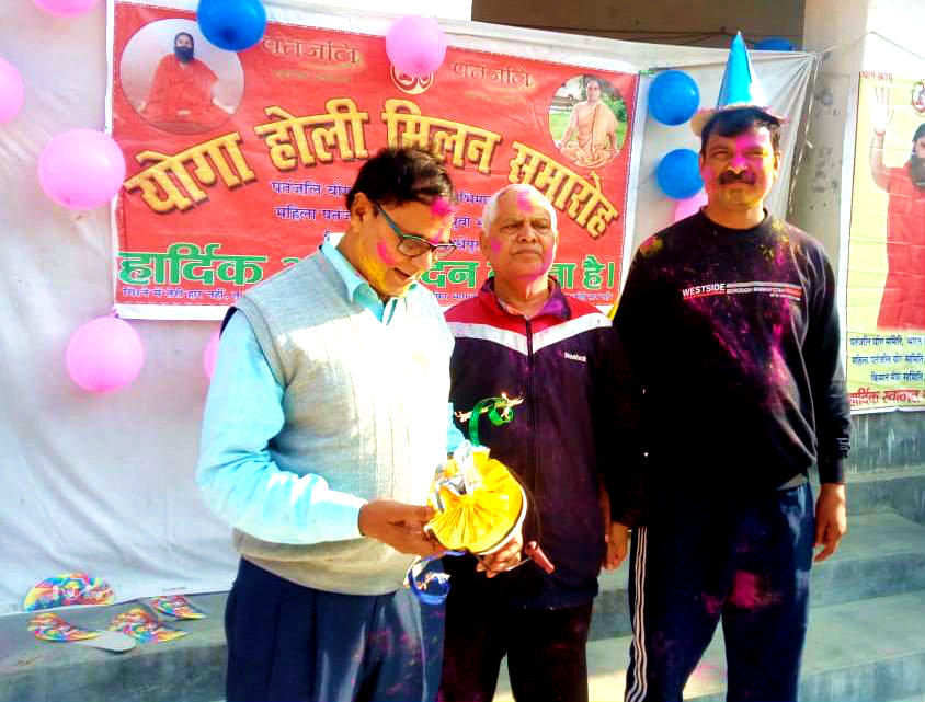 Dr.Madhepuri along with Dr.Ganesh Prasad & Post Master Shri Rajesh Kumar enjoying light moments at Yoga Holi Milan Samaroh.
