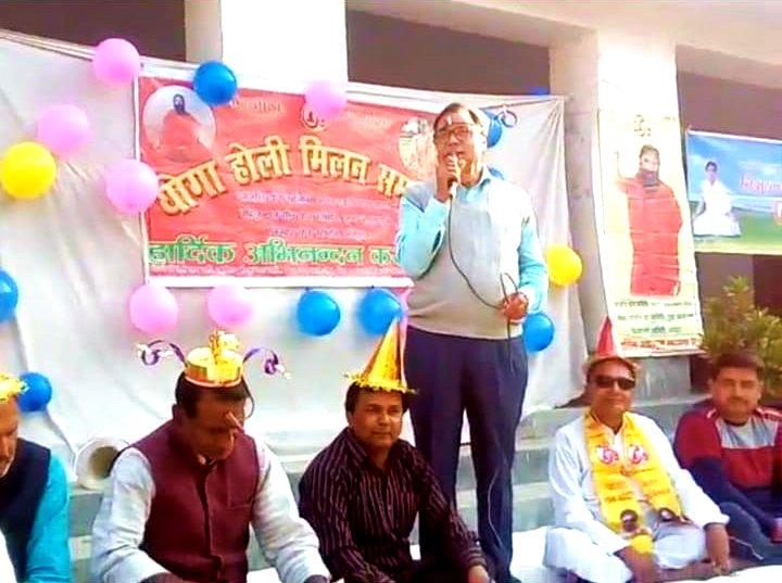 Dr.Madhepuri addressing Patanjali Yoga Holi Milan Samaroh at Madhepura.