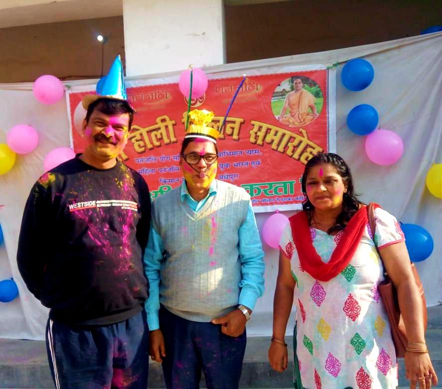 Dr.Madhepuri & Dakbaba with Matrishakti in Yoga Holi Milan Samaroh.