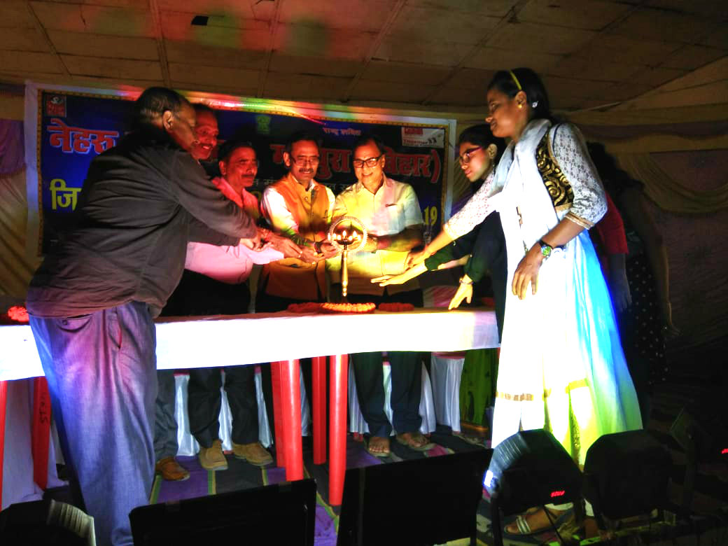 Samajsevi Dr.Bhupendra Narayan Yadav Madhepuri along with Pro-VC Dr.Farooque Ali, Prof.Sanjay Parmar , Prof.Reeta Kumari, Co-ordinator Shri Ajay Kumar Gupta & others inaugurating the District Level Cultural Programme organised by Nehru Yuva Kendra at BP Mandal Town Hall, Shahid Chulhai Marg, Madhepura.