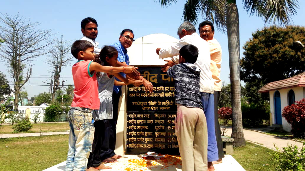 Dr.Bhupendra Madhepuri along with his disciplined pupil Shravan Kumar Sultania, Lallan Yadav & others engaged in Pushpanjalee to Martyrs at Shahid Park on 23rd March at Madhepura.