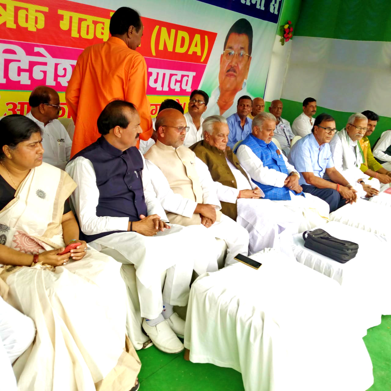 Senior Leader of JDU Dr.Bhupendra Narayan Yadav Madhepuri attending the nomination ceremony of Kosi Vikas Purush Shri Dinesh Chandra Yadav (Cabinet Minister of Nitish Govt.) along with Minister Shri Shrawan Kumar, Former MP & Founder VC of BNMU Dr.R.K.Yadav Ravi, Former Minister of Bihar Govt. Shri Narendra Narayan Yadav, Former Minister Prof.Ravindra Charan Yadav, Former Minister Lesi Singh, MLA Ratnesh Sada and District President of JDU Prof.Bijendra Narayan Yadav, BJP Swadesh Kumar, LJP Dinesh Paswan, J.P.Senani Shri Indra Narayan Pradhan and others on the 29th March 2019 at Madhepura.