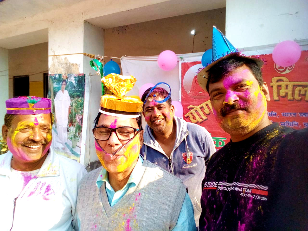 Dr.Madhepuri, Dr.N.K.Nirala , Dakbabu Rajesh Kumar and Ritesh Kumar enjoying Holi Milan organised by Patanjali Yog Samiti at Rasbihari School Campus.