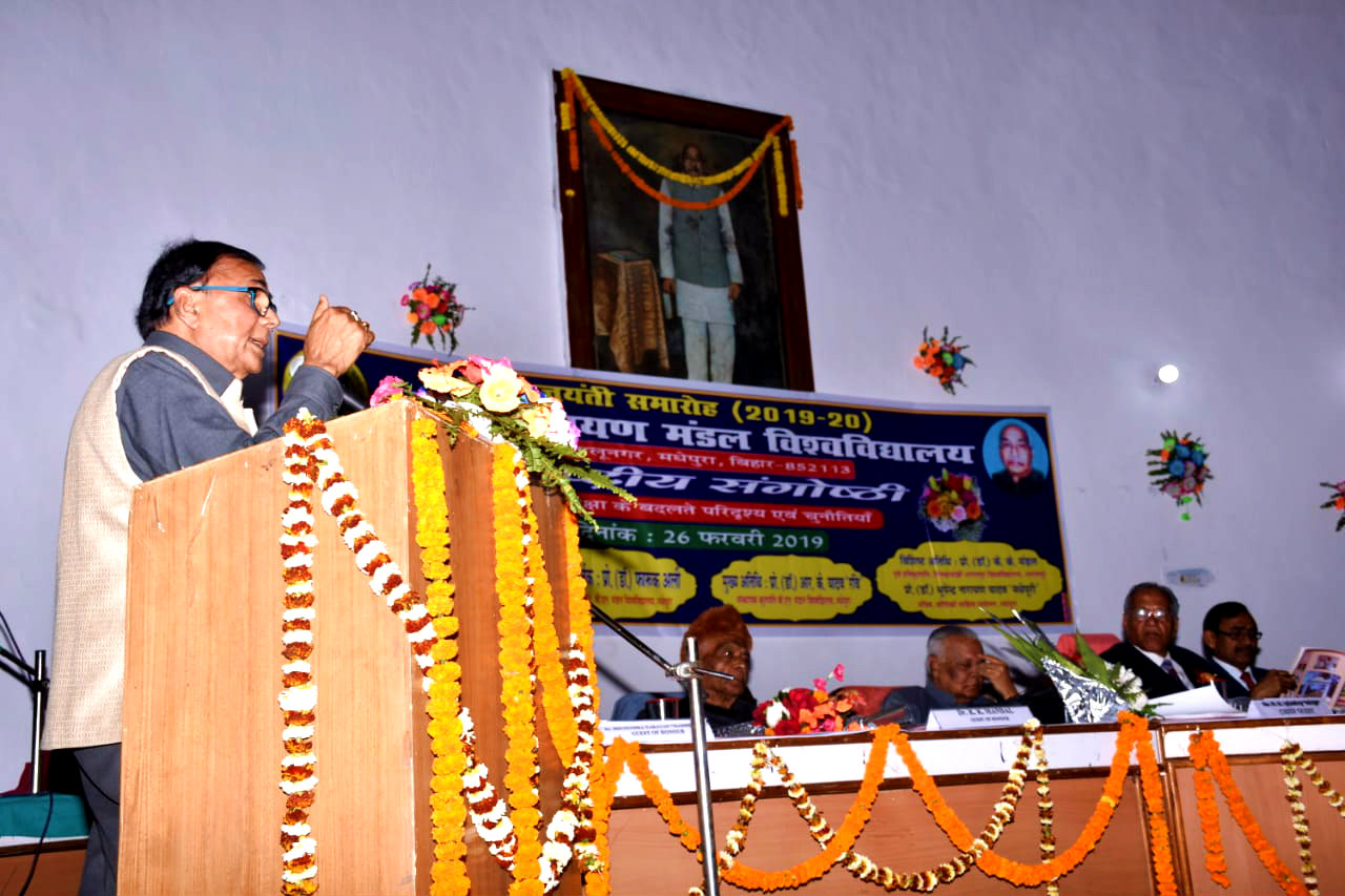 Samajsevi-Sahityakar Prof(Dr.) Bhupendra Narayan Yadav Madhepuri delivering speech in a Rastriya Seminar on the Subject-