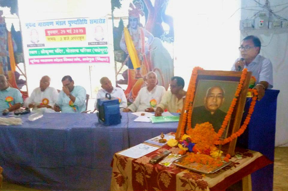 Dr.Madhepuri addressing the Punya Tithi Samaroh of Saint Politician B.N.Mandal at Shree Krishna Mandir, Gowshala Parisar, Madhepura.