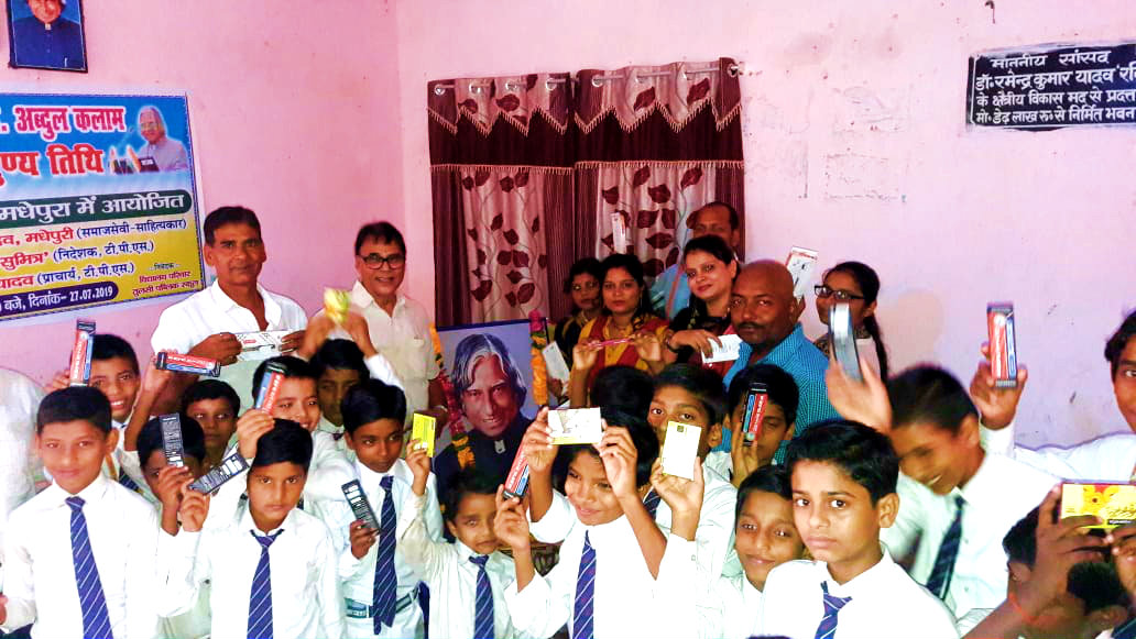 Dr.Bhupendra Madhepuri with Kids attending the fifth Punya Tithi Samaroh of Dr.APJ Abdul Kalam organised by the director S.K.Sumitra & Principal Dr.H.N.Yadav at Tulsi Public School Madhepura.