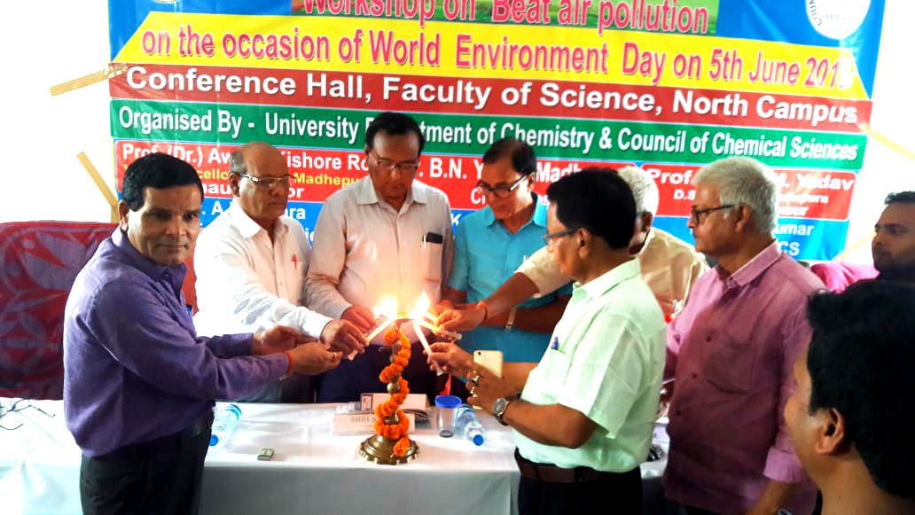 Former Registrar Dr.B.N.Yadav Madhepuri along with Financial Adviser Shri S.C.Das, Dean Social Science Dr.Sheo Muni Yadav, Senator Dr.Naresh Kumar, HOD Dr.HLS Jauhari (Pol. Sc.), HOD Chemistry Dr.Kameshwar Kumar & Former Principal Dr.S.P.Yadav etc inaugurating workshop on
