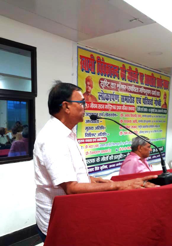 Dr.Madhepuri addressing the Book Lokarpan Samaroh & giving Vote of Thanks to Sahityanuragee audience too.