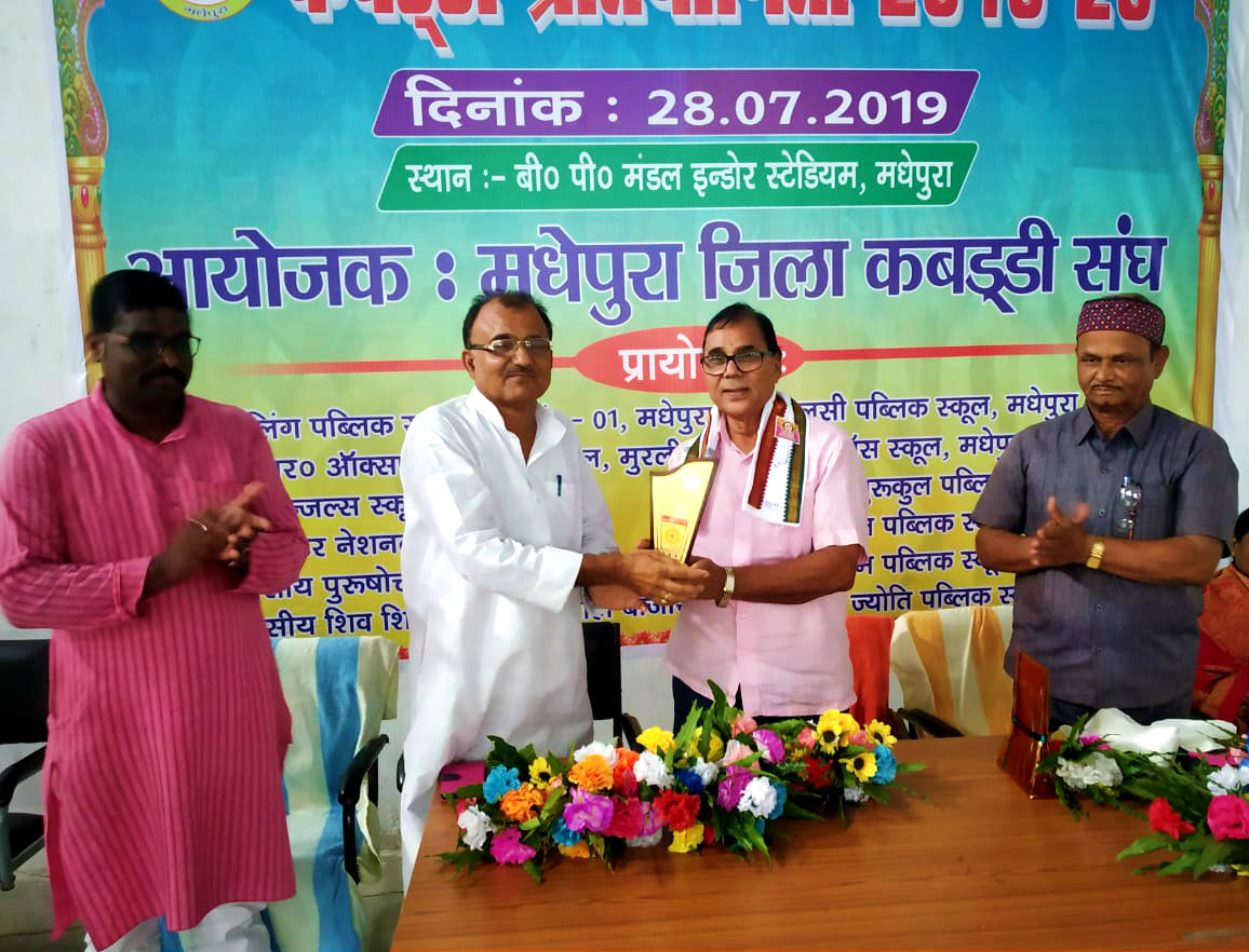 Samajsevi-Sahityakar Dr.Bhupendra Narayan Yadav Madhepuri is being honoured by Shri Jaikant Yadav (Adhyaksh of Madhepura Zila Kabaddi Sangh) in presence of Registrar BNMU Dr.K.P.Yadav and others at BP Mandal Indoor Stadium, Madhepura.