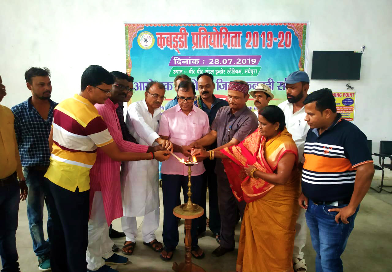 Dr.Bhupendra Madhepuri along with Registrar BNMU Dr.Kapildev Prasad Yadav, Adhyaksh Shri Jaikant Yadav, Secretary of District Kabaddi Sangh Shri Arun Kumar, Ward Parshad Smt.Rekha Devi and others inaugurating the Kabaddi 2019 - 20 at BP Mandal Indoor Stadium, Madhepura.
