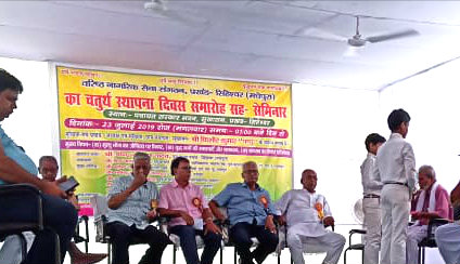 Samajsevi Dr.Bhupendra Madhepuri along with Dr.S.N.Yadav, Prof.S.K.Yadav & others spreading awareness against