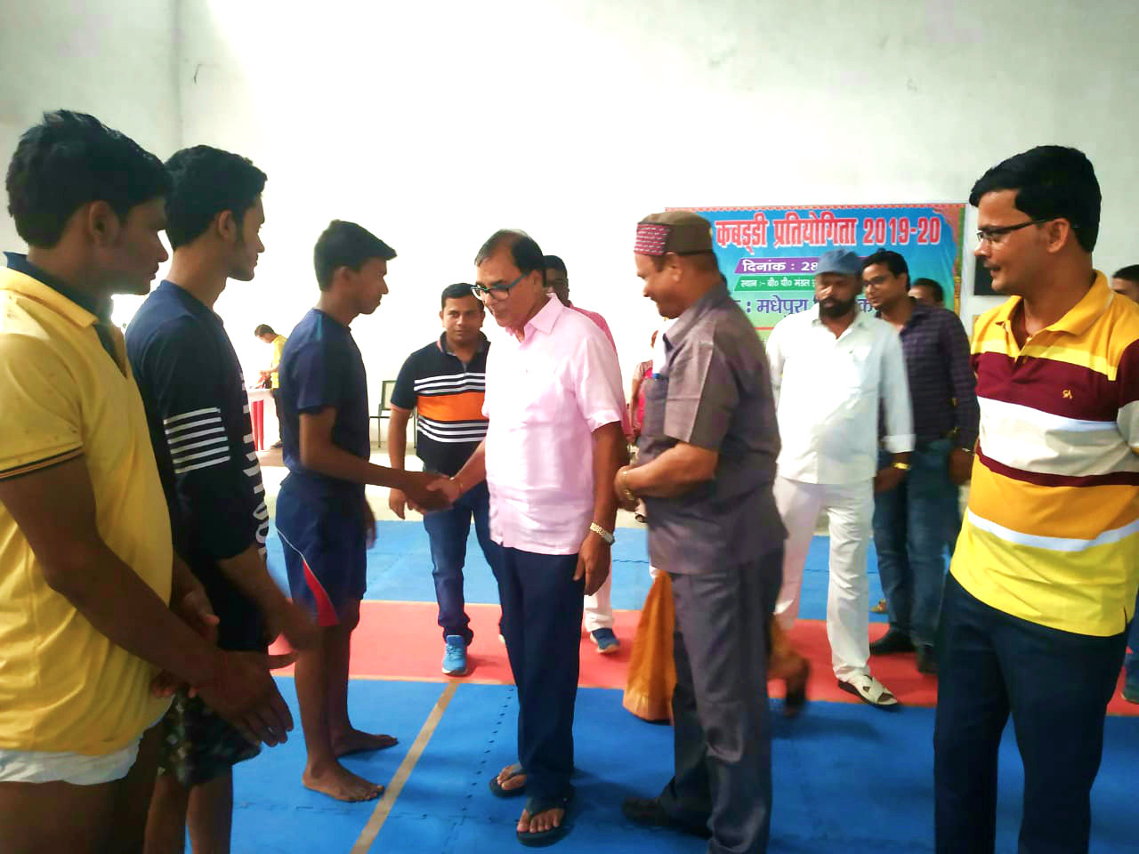 Encouraging Kabaddi Players.