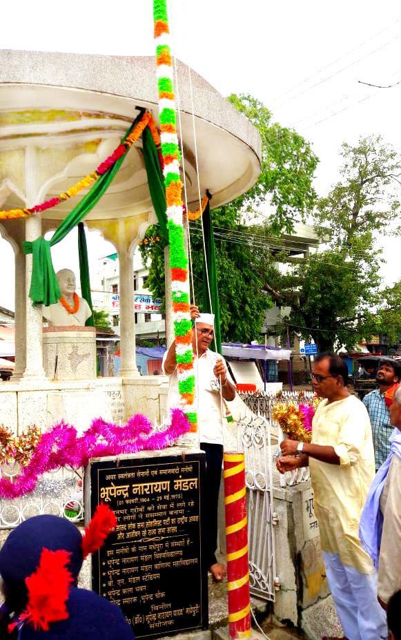 Dr.Madhepuri about to unfurl Tricolour at Bhupendra Chowk, Madhepura.