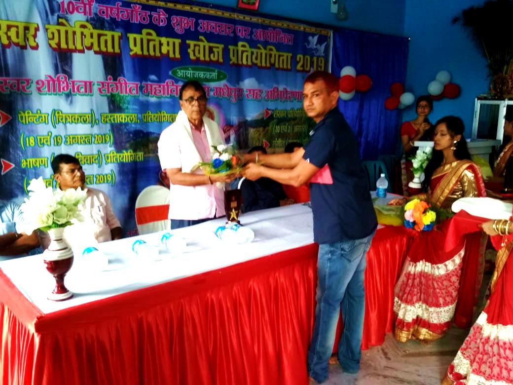 Dr.Madhepuri is being honoured by Arun Kumar in the inaugural function of Swar Sobhita Sangeet Mahavidyalaya.