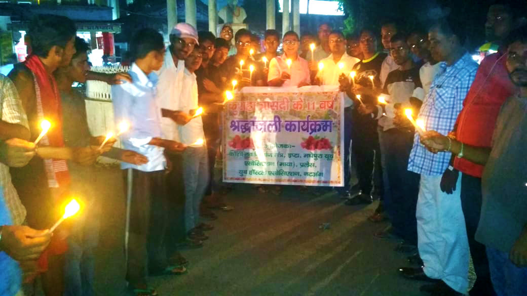 Dr.B.N.Yadav Madhepuri along with the members of Kosi Nirman Manch & their team leaders Shri Mahendra Yadav paying tribute to the Flood Victims of Kusha Trashdee-2008.