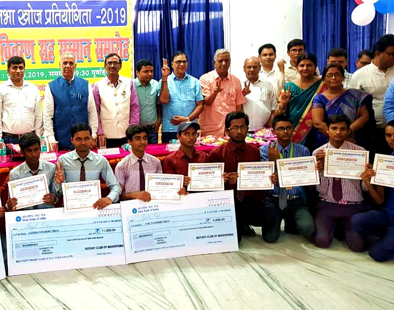 Dr.Madhepuri along with VC & Pro-VC, President & Secretary Dr.Amit & Dr.Madhukar, Dr.Sheomuni & Prof. Shyamal Kishore, Principal Dr.Vandana & Dr.Chandrika and the participants of different schools exhibiting cheques & certificates in Pratibha Samman Samaroh organised by ROTARY CLUB Madhepura.