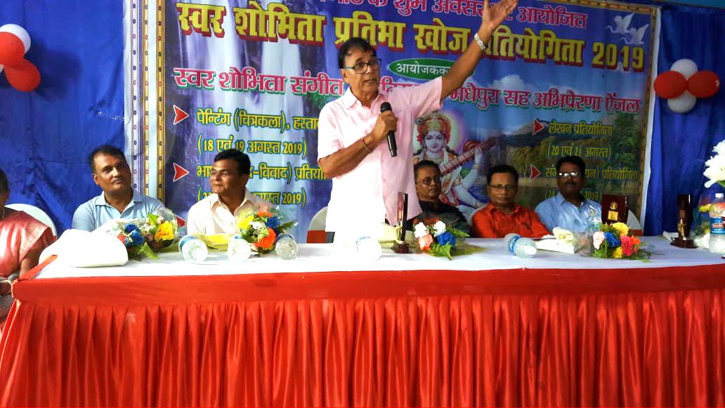 Dr.Madhepuri addressing the art loving students & their guardians at Swar Sobhita Sangeet Mahavidyalaya Hall, Madhepura.