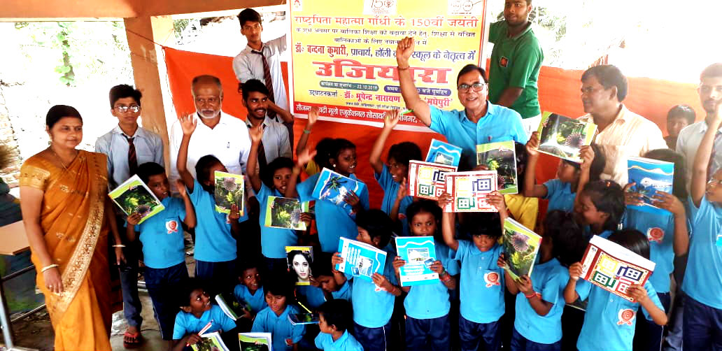 Dr.Bhupendra Madhepuri (Chief Guest) along with Principal Dr.Vandana Kumari, Secretary Shri Gajendra Kumar, Teacher Nand Kishore & 25 Dalit Kids with their study materials- raising slogans