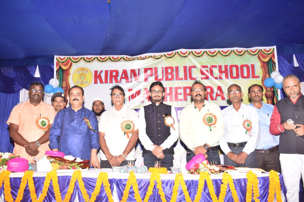 Physics Scholar Dr.Bhupendra Madhepuri along with All India Private Schools President Samayal Ahmad, District President Kishore Kumar, Director Aman Prakash, Pravakta Manav Kumar Singh & others at Anawaran Function at Kiran Public School, Madhepura.