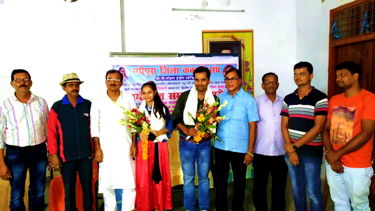 Dr.Madhepuri along with Adhyaksh Jaikant Yadav & others giving blessings to Roshan & Shivali for their grand achievements.