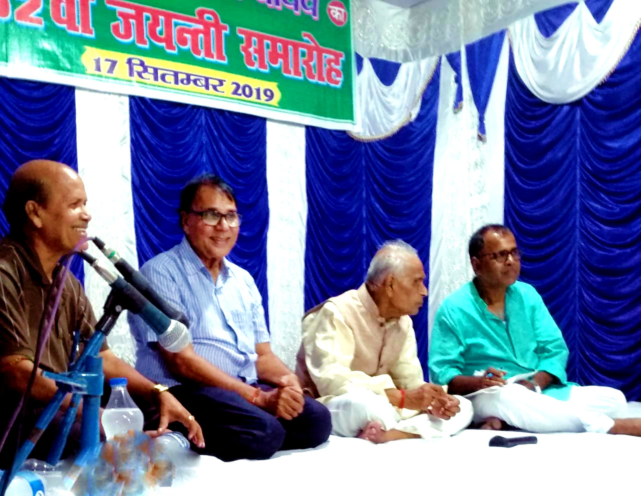 Dr.Madhepuri & Ex-ProVC Dr.K.K.Mandal along with Dr.Vinay Kumar Choudhary on the Dias.